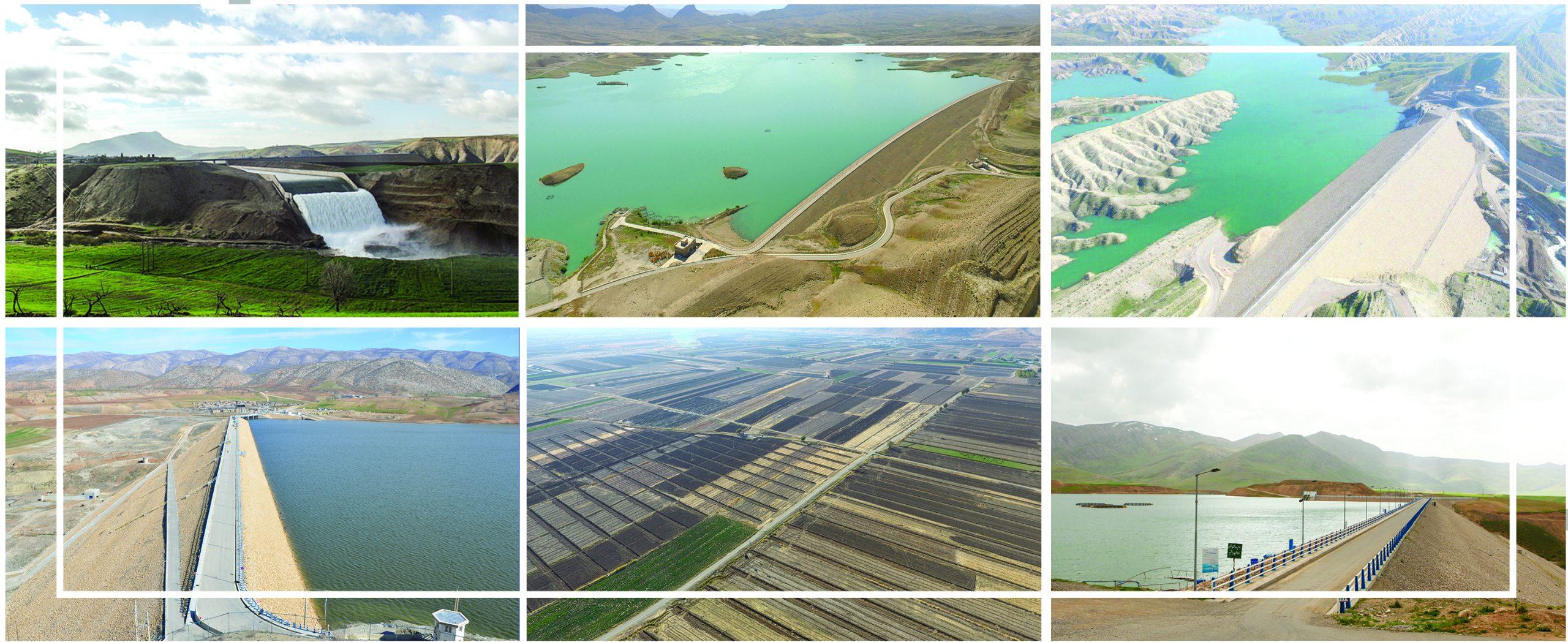سد سازی و شبکه های آبیاری