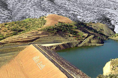 Hale Dam